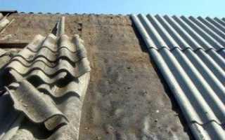 Ремонт шиферной крыши: устройство утепления и как отремонтировать старое покрытие