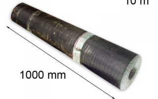 Рубероид марки РКК 350 — технические характеристики (фото, видео)