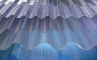 Прозрачный шифер ПВХ стеклопластиковый с полимерным покрытием