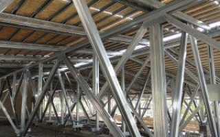 Металлические стропила: стропильные металлические фермы и системы деревянные, из металла