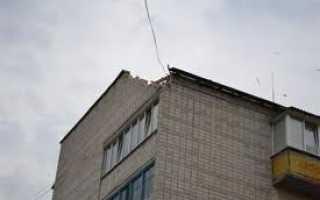 Ремонт крыши многоквартирного дома капитальный: заявка, смета, дефектная ведомость