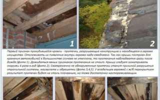 Чем залить крышу гаража чтобы не протекала — видео инструкция и фото