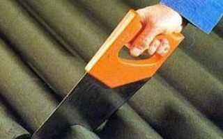 Чем резать шифер, как разрезать и пилить: резка плоского материала
