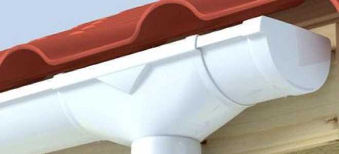 Водостоки для крыши своими руками, пластиковые: как выбрать сток, антиобледенение