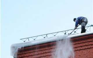 Уборка снега с крыш: очистка крыш