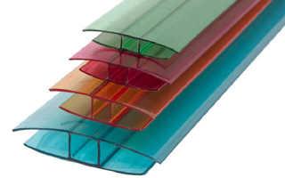 Соединительный профиль для поликарбоната: разъемный поликарбонатный профиль, виды для торцевого соединения сотового поликарбоната, размеры стыковочного профиля
