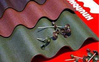 Как крепить гвозди для ондулина, подробно на фото и видео