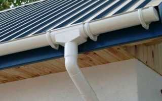 Как правильно установить водосток для крыши своими руками — устройство и монтаж (фото, видео)
