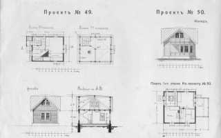Крыша Судейкина – конструкция, расчет и монтаж (видео, фото)