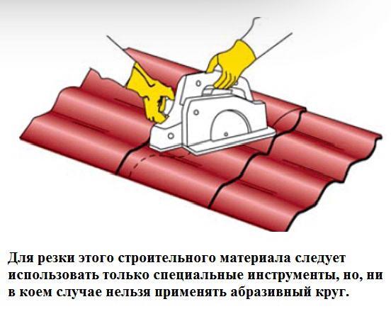 Правила пользования болшаркой