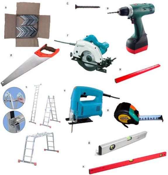 Основной набор инструментов для работы
