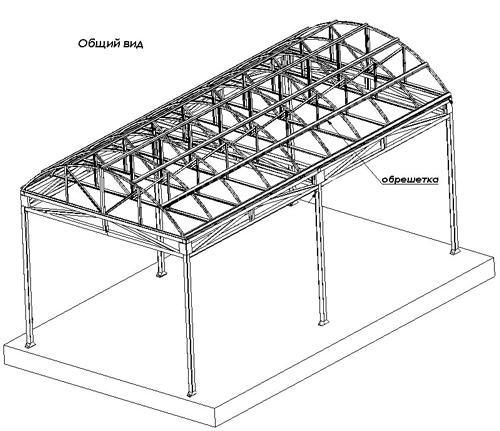 Схема металлического каркаса.